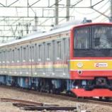『【第11陣】205系武蔵野線M22編成社内試運転(10月7日)』の画像