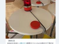 【乃木坂46】山崎怜奈、ついに東大王に参戦!!!