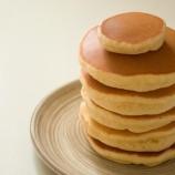 『ホットケーキ焼いたよ』の画像