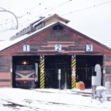 『【標準軌と狭軌の区切り】新庄駅へ行ってみる』の画像