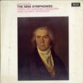 GB DECCA SXLB6470-5 ハンス・シュミット=イッセルシュテット ウィーン・フィル ウィーン国立歌劇場合唱団 サザーランド ホーン キング タルヴェラ ベートーヴェン 交響曲全集