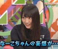 【欅坂46】梨加「なーこちゃんの妄想が怖かった」【欅って、書けない?】