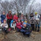 『脊振山系・三瀬峠から金山を歩く(大川山人会さんとの交流登山)』の画像