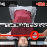 『sho fitnessさんでお勉強~正しいベンチプレス講座~』の画像