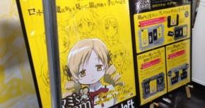 渋谷LOFT『マミ's Room -マミズルーム-』の様子を現地レポート!!
