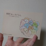 びょうびょうほえる~西村俊彦のblog