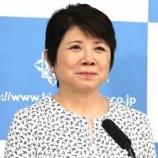 『森昌子さん 引退会見 花の中三トリオ淳子さん・百恵さんとの関係は?』の画像