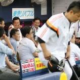 『【巨人】村田修一さんがマジでヤバい件』の画像