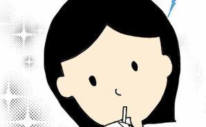 鳥取県が誇る「幻のコーヒー」