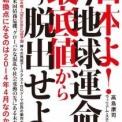 9月~10月 レイキ・アチューメント&イベント 最新情報(調整中有り)