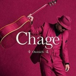 『CD Review:Chage「音道」』の画像