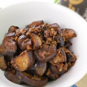 ご飯と合いすぎ!麻婆茄子風の常備菜
