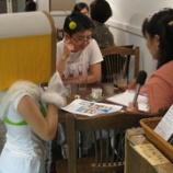 『「柳ヶ瀬ぷりん」ヒッパリダコで、連日完売です〜。』の画像