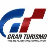 『【レースゲーム】グランツーリスモとの出会い』の画像