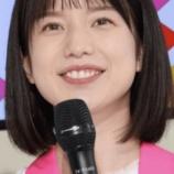 『弘中綾香アナ宅飲み写真インスタ裏垢や相手の日本テレビ男性を5chが特定か』の画像