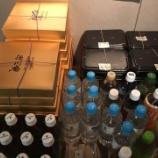 『【乃木坂46】山崎怜奈出演『歴史のじかん』で出されたお弁当がこちら・・・』の画像