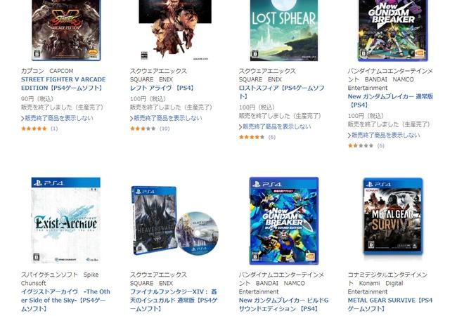 【PS4】レフトアライブ円、トゥームレイダー500円、FF15 780円100