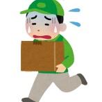 【悲報】クロネコヤマトさん、Amazonを切った結果…