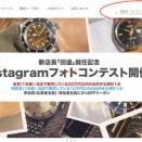 『スイートロードホームページ活用法!』・・・スタッフ魚住のブログ