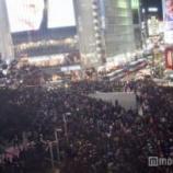 『ハロウィン関連のニュース3本:渋谷は都会だがそこに群がるパリピ連中は全員田舎モンw』の画像
