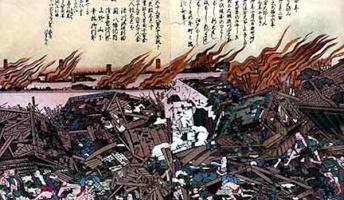 関東地震が起きた時1番危険な場所ってどこや?