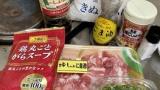 ネギ塩豚丼作ったぞーいw(※画像あり)