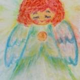 『アートセラピー日記(カラーカード)人を癒やし支える役目に』の画像