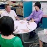 『男性保育士連盟「パパレンジャー」今津太陽先生と、まちこうばFuFu・パパからの贈り物「なないろのベビーリング」コラボへ!』の画像