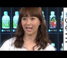 『【動画】藤本美貴、石川梨華の結婚を祝福「ハロプロOGのLINEで盛り上がってる」 「イノベーション自販機」発表会 会見』の画像