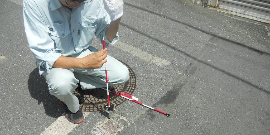 鎌倉のさくらい土地家屋調査士事務所 イメージ画像