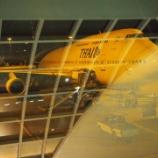 『バンコク(BKK)-羽田(HND) TG682 エコノミークラス搭乗記 2014/11』の画像