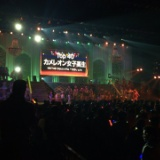 AKB48リクアワ2017二日目昼、26〜50位発表。指原莉乃・田中菜津美が中西智代梨いじりww