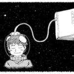 久保帯人、4年ぶり新連載「BURN THE WITCH」今夏スタート!劇場版アニメが今秋公開!