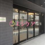 『大阪市住吉区大領に一時金なしでハイクオリティな老人ホームがオープンします!』の画像