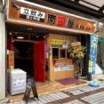 北石堂町に『南蛮屋』なる多国籍料理の立ち飲み屋さんがオープンしてる。