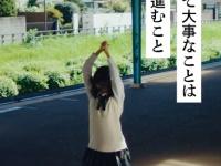 【日向坂46】『高校生クイズ』メンバーからの応援コメント&ダンス動画がめちゃめちゃ良い。