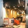 AVIGNON CAFE 大街道店