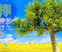 【欅坂46】『心理テスト』キター!石森虹花が書いたケーキの色がww今泉佑唯がユニット結成の野望!?長濱ねるが無言ww【欅って、書けない?】