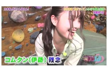 伊藤理々杏のエッチなおっぱいチラ