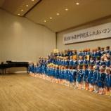 『和泉中学校区ふれあいコンサート』の画像