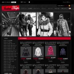 www.jacketstenpo.com