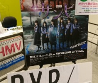 【欅坂46】舞台『ザンビ』2019年5月31日に円盤化決定!