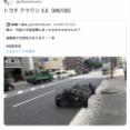 【朗報】 「車種あて」検定一級の人間、発見されるwywywywywywywywywywywywywywywywywywywy