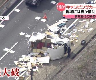 【神奈川】「ひどいよこれ、ひどいわ」中央道でキャンピングカー横転 現場に多くの物が散乱し4人が搬送