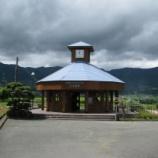 『南阿蘇鉄道 南阿蘇水の生まれる里白水高原駅』の画像