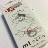 『この一体感がいいね! カモ井加工紙株式会社「mt tape cutter nano」』の画像