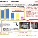 琉球新報「日本よ、国際社会(韓国)は福島の原発事故を終わったと見なしていないことを自覚しろ」