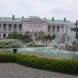 『赤坂離宮の迎賓館はまるでヨーロッパ』の画像