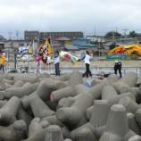 『2012年 9月29~30日 県支部大会:むつ市・むつグランドホテル/下北文化会館』の画像