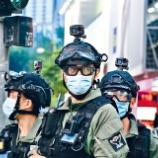 『【香港最新情報】「(続報)国慶節・中秋節デモで87人を逮捕」』の画像